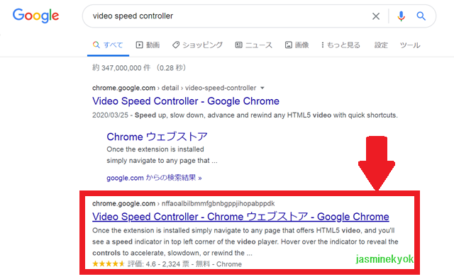 video-speed-controller-1