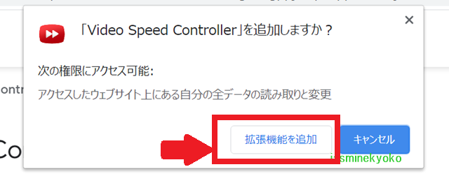 video-speed-controller-3